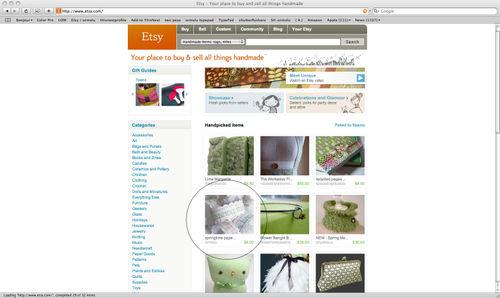 Snapshot-etsyfrontpage2.20